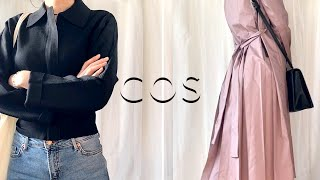 [COS] 2020 코스 신상 하울 ❤️ 코스 트렌치 …