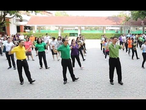 เพลง ดูแลด้วยใจ หายได้ด้วยเทคโนโลยี  version ภาษาไทย