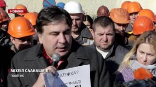 Енергетики Бурштинської ТЕС вийшли на протест