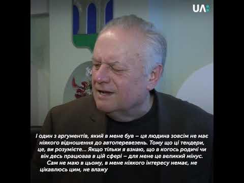 Телеканал UA: Рівне: Мер Рівного прокоментував призначення нового начальника управління транспорту