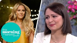 Nicola Thorp Talks About Mental Health As We Remember Presenter Caroline Flack   This Morning