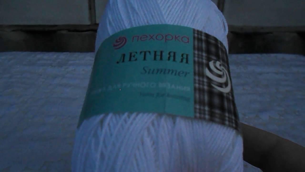 Структура нити. Приглашаем посетить шоу-рум интернет магазина пряжи ажур в санкт-петербурге, где вы сможете купить пряжу непосредственно.