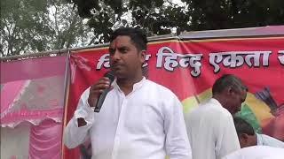 Updesh Rana speech on virat hindu ekta sammelann || Updesh Rana