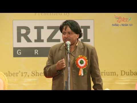 6. Azam Shakri  – Andaaz e Baiyaan 2017 – 4K & HD - Dubai