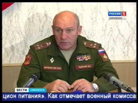 Этой осенью военкоматы планируют призвать на службу около 850 жителей Смоленской области