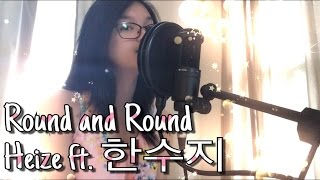 [Goblin OST] Heize Ft. Han Soo Ji - Round And Round {Cover By Sydney Nguyen}