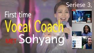 소향 (Sohyang) 처음만난 보컬코치 리액션 3 (Arirang alone) [한글자막]