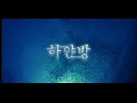 Trailer do filme Moodori