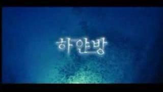 Unborn but Forgotten (2002) - 하얀방 - Trailer