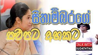 talk-with-sudaththa-7