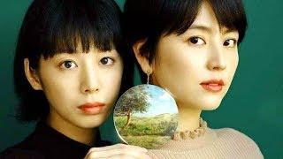ムビコレのチャンネル登録はこちら▷▷http://goo.gl/ruQ5N7 株式会社アダ...