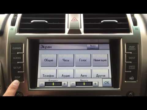 Русификация Lexus GX460. Хабаровск