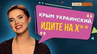 Звезды Украины и России отвечают, чей Крым | Крым.Реалии ТВ