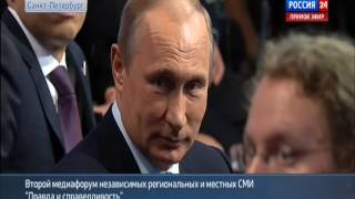 Разговор с Президентом ВЕСТИ24
