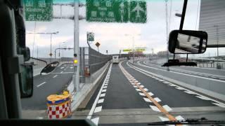 阪神バス 空港リムジンバス 前面展望 大阪駅前(ハービスOSAKA・大阪マルビル)~大阪空港