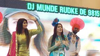 ਅਸ਼ਕੇ ਬੱਲੇ-ਬੱਲੇ ਹੋਈ ਪਈ ਹੈ ਸਟੇਜ ਤੇ Best NonStop Bhangra Performance With Dj Munde Rudke De 98151-29957