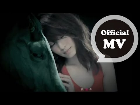 田馥甄 - To Hebe 專輯 LOVE! (HQ官方版MV)
