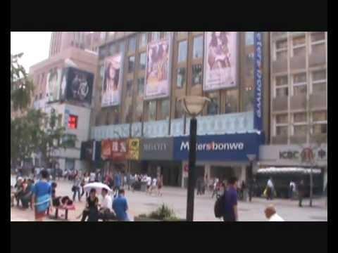 Wangfujing Street - heart of Beijing City, China