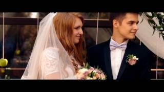Катя и Женя свадебный фильм