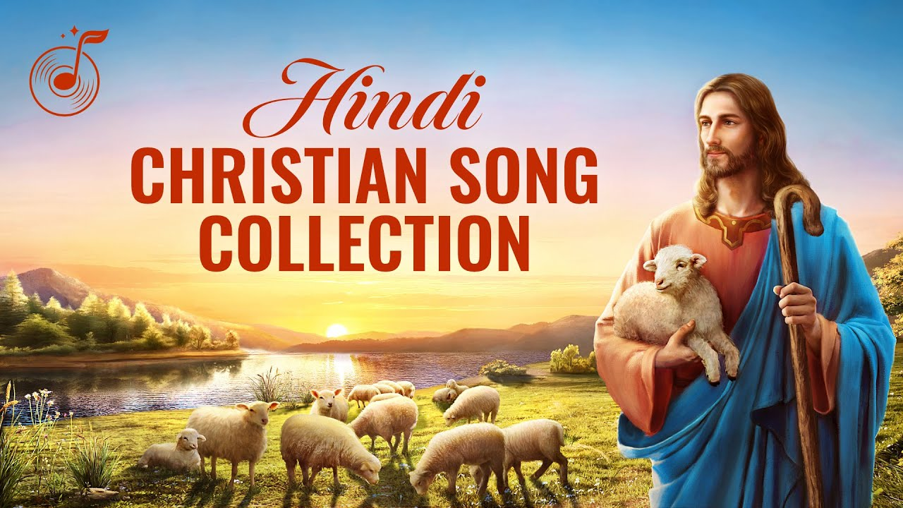 2020 Hindi Christian Song Collection - Praise Songs