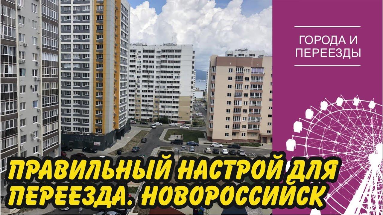 Из Кузбасса в Новороссийск. Часть 2. Ответы на вопросы