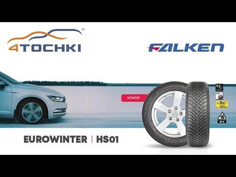 Зимние шины Falken Eurowinter HS01