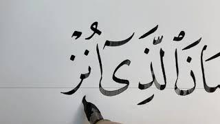 الأستاذ زكي الهاشمي _ بث مباشر _ شهر رمضان الذي أنزل فيه القرآن