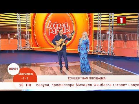 Дуэт «Александра и Константин» с премьерой песни!