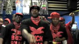 "Brick Squad & Fetti Gang ""Blood In Blood Out"" Official Video"