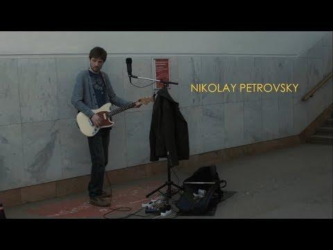 Nikolay Petrovsky - About a Girl /All Apologies / Heart-Shaped Box