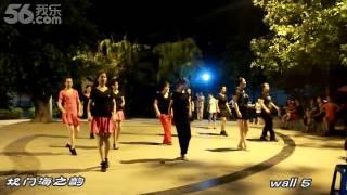 La Cucamarcha - Line Dacne (Demo)