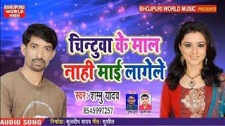 सुपरहिट धोबी गीत लाचारी !! गायक शम्भु यादव !! Bhojpuri Dhobi Geet Singer Sambhu Yadav