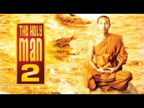 Full Movie : The Holy Man 2 [English Subtitle]