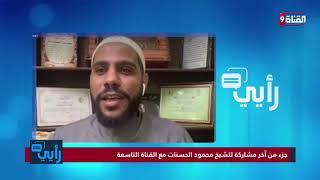 السلطات السودانية تفرج عن الداعية المعروف محمود الحسنات