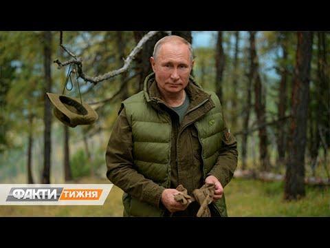 Путину - 67.