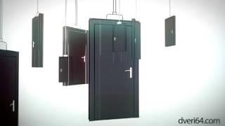 видео Металлические входные двери в Новосибирске – купить стальные двери, цены низкие