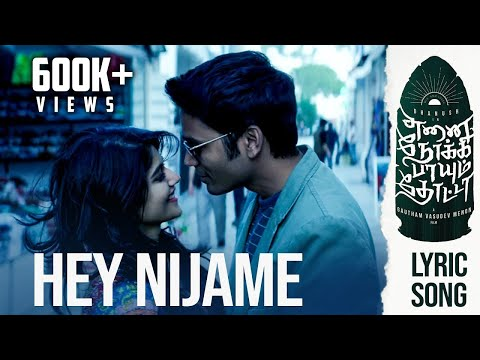 Enai Noki Paayum Thota | Hey Nijame Lyric Video | Dhanush, Darbuka Siva