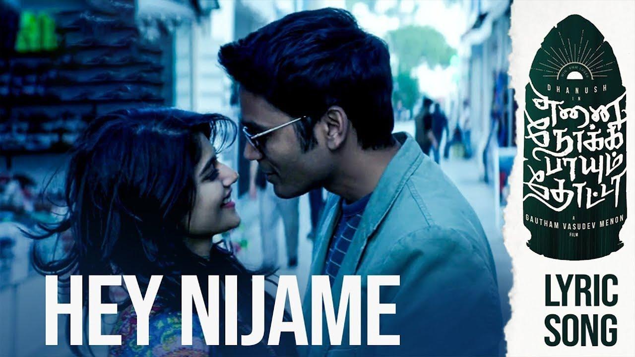 Hey Nijame - Lyric Video | Enai Noki Paayum Thota | Dhanush | Darbuka Siva | Gautham Menon