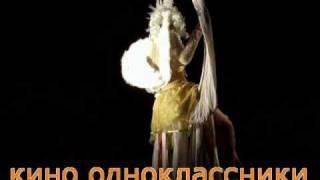 Кино Одноклассники.ру: Африканец Русской Фрау Фильм