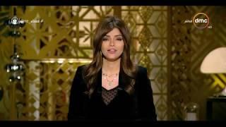 برنامج مساء dmc - مع الإعلامية إيمان الحصري - حلقة الإثنين 22 أبريل 2019 ( الحلقة الكاملة )