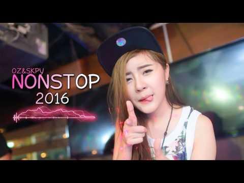 เพลงแดนซ์เพลินๆ | NONSTOP 2016 #1 ( OZ & SKPY )