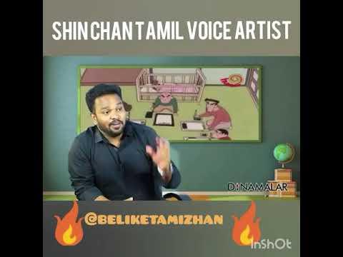 ShinChan Tamil Voice Artist | Voice Of ShinChan