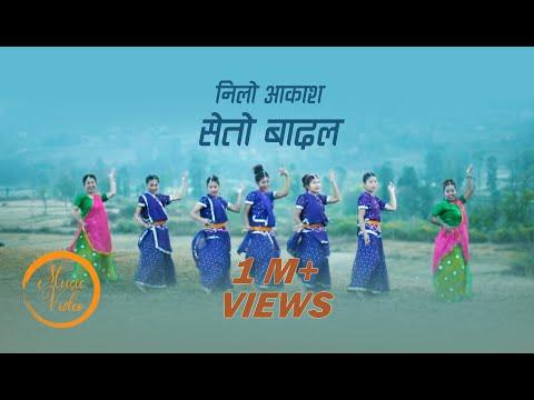 Nilo Akash Seto Badal Official Video 1080p HD| Nepali Dancing Christian Song|