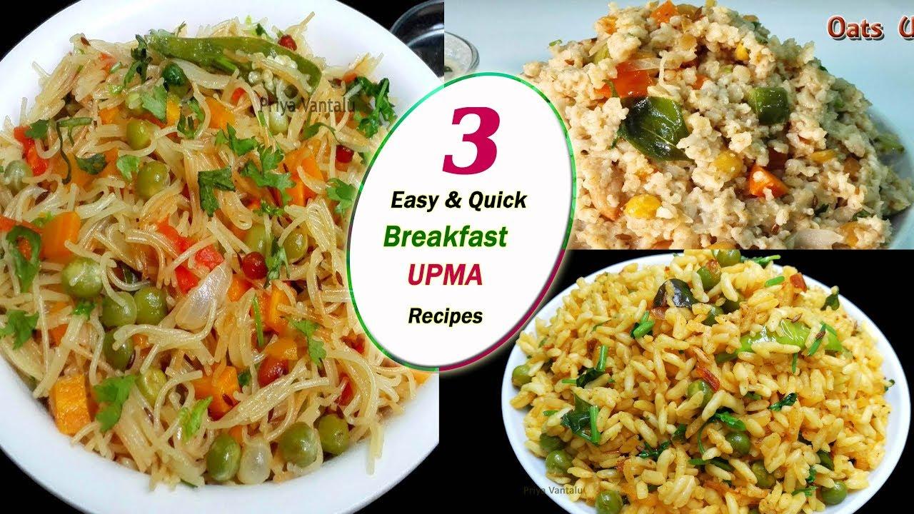 3 Breakfast Upma Recipes  || 5 Minute Quick & Easy Recipes ||
