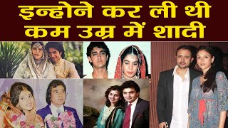 Neetu Kapoor, Dimple Kapadia & other Bollywood actors who married early in their life | FilmiBeat