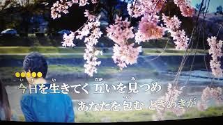 おはようございます~(^◇^)・・・懐かしいジュディオングさんの新曲で...