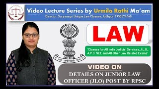 Details About JLO Vacancy Rajasthan