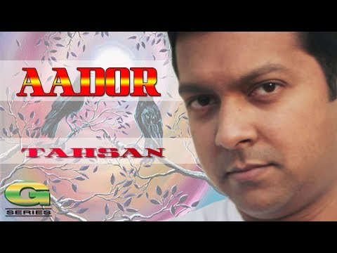 Aador | Tahsan | Album Uddeshho Nei | Official Art Track | ☢ EXCLUSIVE ☢