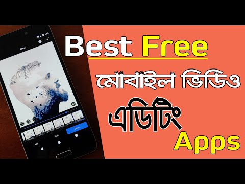 [FREE] Best Android Video Editing App No Watermark - Best Video Editing Apps For Android In 2020
