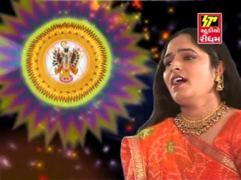 Shri Shudarshan Kavachyam